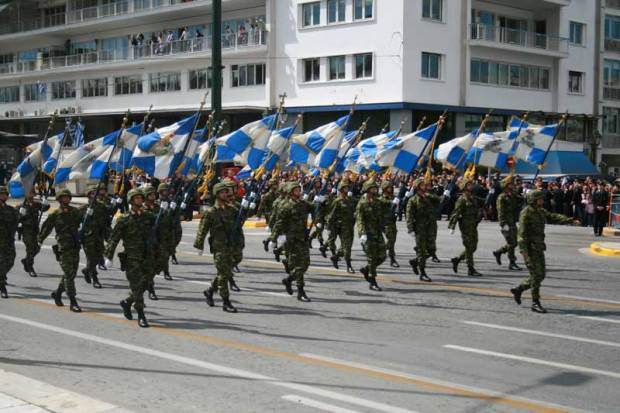 Ἑλληνικός στρατός