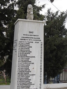 Βιάννος 14 9 1943